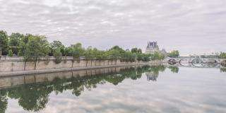 The Parisian Seine